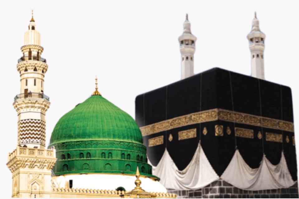Ziyarat in Makkah & Madinah Bakhla Tours & Travels